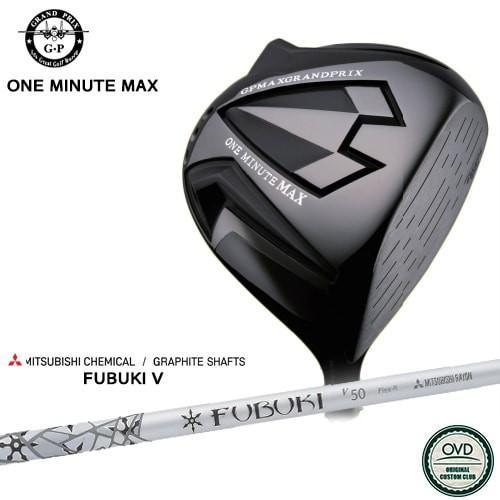 ONE_MINUTE_MAX/ワンミニッツMAXドライバー/GRAND_PRIX/FUBUKI_V-Series-/フブキ_V/三菱ケミカル/グランプリ/OVDカスタム