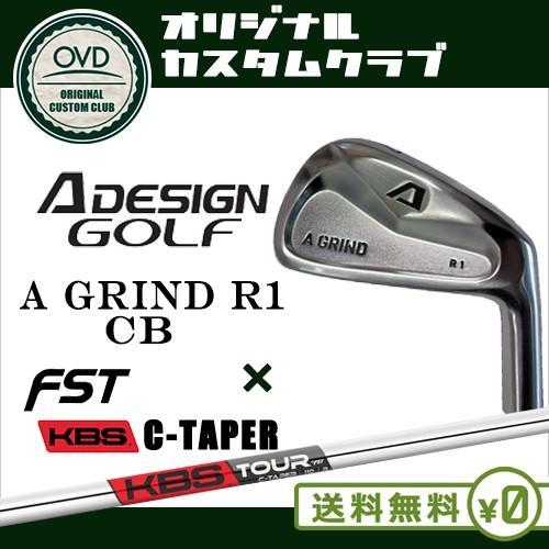 A_DESIGN/エーデザイン/A_GRIND_R1_CB/キャビティアイアン/4I〜PW(7本セット)/KBS_C-TAPER/FST