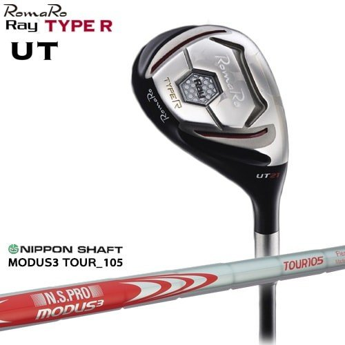 RAY_TYPE_R_UT/ユーティリティ/Romaro/ロマロ/N.S.PRO_MODUS3_TOUR_105/日本シャフト/OVDカスタムクラブ/代引NG