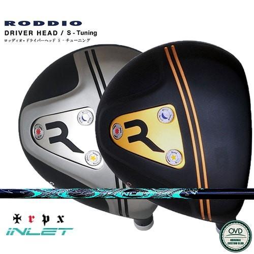 RODDIO S-Tuning ドライバー/10.5度(S-Tuning)/INLET/インレット/ロッディオ/TRPX/トリプルエックス/日本正規品/OVDカスタム/代引NG