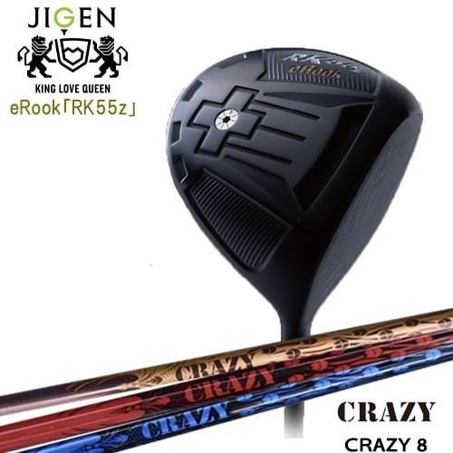 【新作入荷!!】 eRook「RK55z」/アールケー55ゼットドライバー/JIGEN_GOLF/KING_LOVE_QUEEN/CRAZY_CRAZY8/CRAZY/クレイジー/OVDカスタム, 四季の宝箱:f39c1c8f --- airmodconsu.dominiotemporario.com