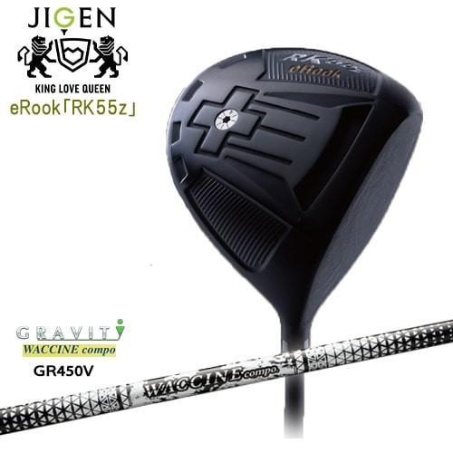 定番 eRook「RK55z」/アールケー55ゼットドライバー/JIGEN_GOLF/KING_LOVE_QUEEN/ワクチンコンポ_GR-450V/GRAVITY/OVDカスタム, BM WORKS JAPAN:f8bfb2e3 --- airmodconsu.dominiotemporario.com