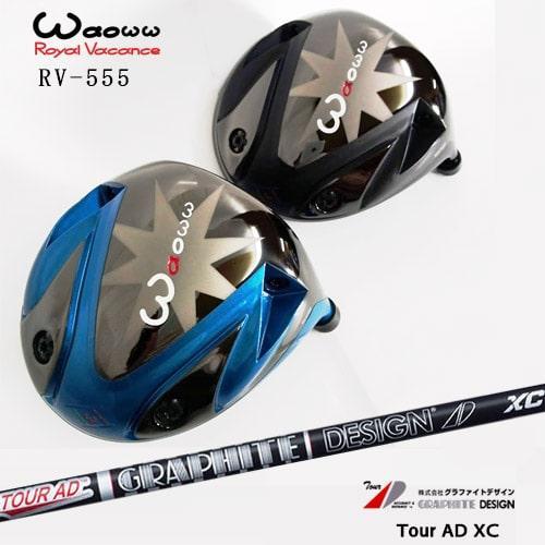 日本最大のブランド RV-555ドライバー/Waoww/ワオ/Tour_AD_XC/ツアーAD_XC/グラファイトデザイン/OVDカスタムクラブ/NG, ポンコタンオンライン:2b034f2e --- airmodconsu.dominiotemporario.com