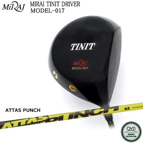【Miraiゴルフ/MIRAI_TINIT_DRIVER/ティニット】【ATTAS_PUNCH/アッタス_パンチ】【UST_Mamiya】【OVDカスタム】【代引NG】