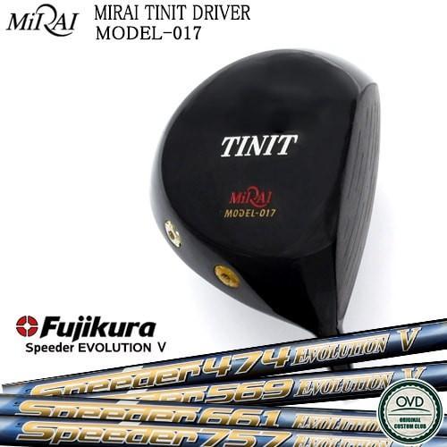 【Miraiゴルフ/MIRAI_TINIT_DRIVER/ティニット】【Speeder_EVOLUTION_V(5) 】【FUJIKURA】【OVDカスタムクラブ】【代引NG】