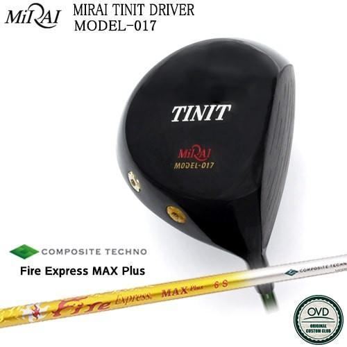 【Miraiゴルフ/MIRAI_TINIT_DRIVER/ティニット】【Fire_Express_MAX_PLUS/ファイアーエクスプレス】【コンポジットテクノ/QUADRA】【OVDカスタム】【代引NG】