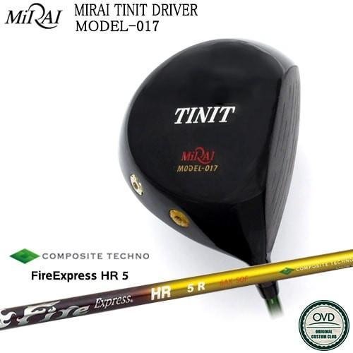 【Miraiゴルフ/MIRAI_TINIT_DRIVER/ティニット】【Fire_Express_HR5/エイチアール5】【コンポジットテクノ/QUADRA】【OVDカスタム】【代引NG】
