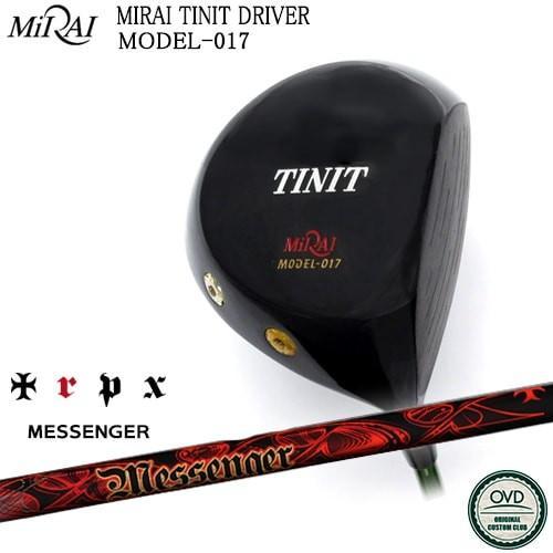 【Miraiゴルフ/MIRAI_TINIT_DRIVER/ティニット】【Messenger/メッセンジャー】【TRPX/トリプルエックス】【OVDカスタム】【代引NG】