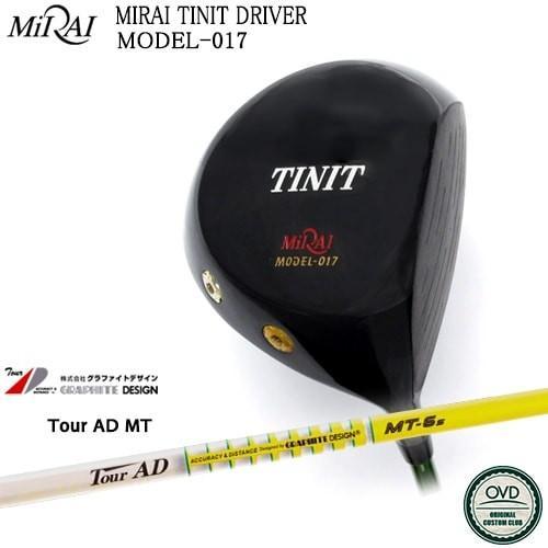 【Miraiゴルフ/MIRAI_TINIT_DRIVER/ティニット】【TourAD_MT/ツアーAD_MT】【グラファイトデザイン】【OVDカスタム】【代引NG】