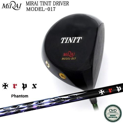 【Miraiゴルフ/MIRAI_TINIT_DRIVER/ティニット】【Phantom/ファントム】【TRPX/トリプルエックス】【OVDカスタム】【代引NG】