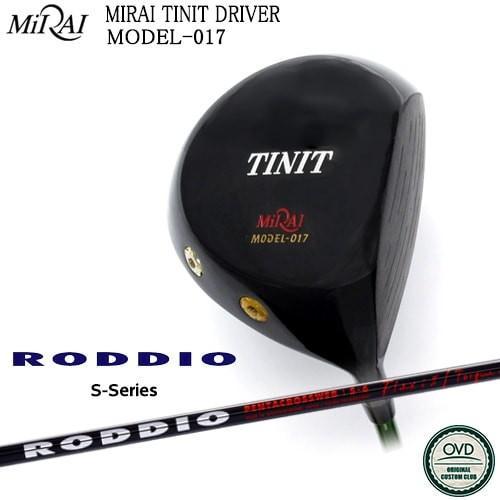 【Miraiゴルフ/MIRAI_TINIT_DRIVER/ティニット】【S_Series/S_シリーズ】【RODDIO/ロッディオ】【OVDカスタム】【代引NG】