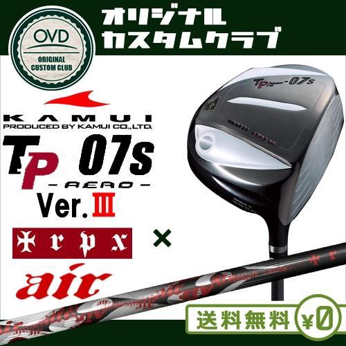 タイフーンプロ TP-07s Ver.3 ドライバー/8度〜12度/AIR/エアー/カムイ/TRPX/トリプルエックス/日本正規品/OVDカスタム/代引NG