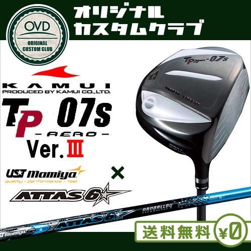 タイフーンプロ TP-07s Ver.3 ドライバー/8度〜12度/ATTAS 6☆/アッタスロックスター/カムイ/UST Mamiya/日本正規品/OVDカスタム/代引NG