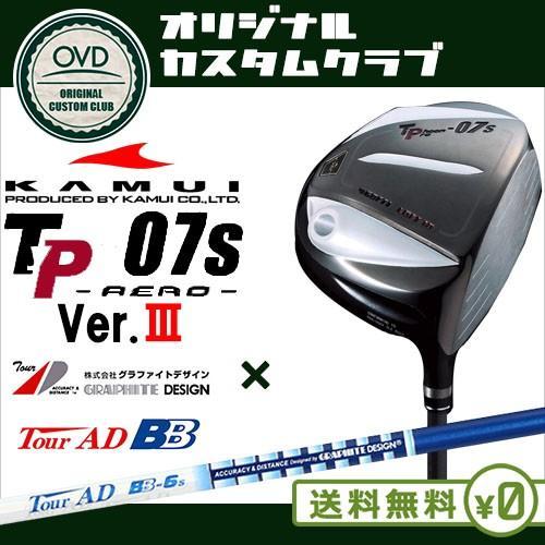 タイフーンプロ TP-07s Ver.3 ドライバー/8度〜12度/Tour AD BB/ツアーAD BB/カムイ/グラファイトデザイン/日本正規品/OVDカスタム/代引NG