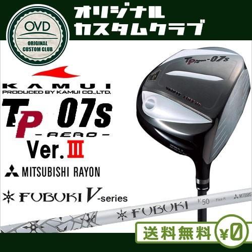 夏セール開催中 MAX80%OFF! タイフーンプロ TP-07s Ver.3 V-Series-/フブキ ドライバー/8度 タイフーンプロ TP-07s/9度/10度/11度/12度/FUBUKI V-Series-/フブキ V/KAMUI/カムイ/三菱レイヨン/日本正規品/きNG, リンク ウェブショップ:39e2c185 --- airmodconsu.dominiotemporario.com