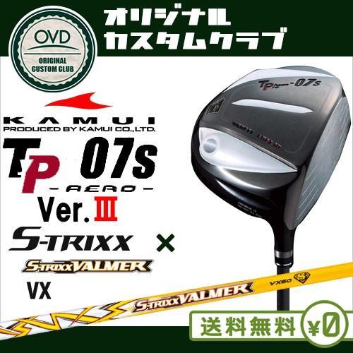 タイフーンプロ TP-07s Ver.3 ドライバー/8度〜12度/S-TRIXX VALMER VX/バルマー/カムイ/S-TRIXX/エストリックス/日本正規品/OVDカスタム/代引NG