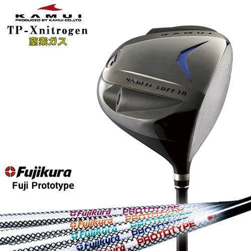 TP-Xnitrogen/窒素ガス/KAMUI/カムイ/Fujikura_PROTOTYPE/プロトタイプ/フジクラ/OVDカスタムクラブ