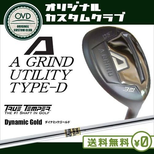 【期間限定!最安値挑戦】 A_GRIND_UTILITY_TYPE-D/ユーティリティ/U2/U3/U4/U5/A_DESIGN/エーデザイン/Dynamic_Gold/ダイナミックゴールド/TRUE_TEMPER/OVDカスタム, キャップラガーズ:c90925b6 --- airmodconsu.dominiotemporario.com