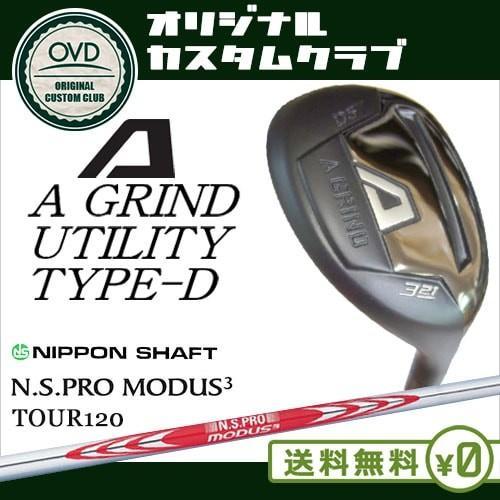 A_GRIND_UTILITY_TYPE-D/ユーティリティ/U2/U3/U4/U5/A_DESIGN/エーデザイン/N.S.PRO_MODUS3_120/日本シャフト/OVDカスタム