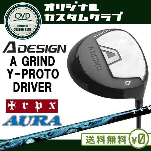 A_GRIND_Y-PROTO/Yプロト_ドライバー/9度/10度/A_DESIGN/エーデザイン/AURA/アウラ/TRPX/トリプルエックス/OVDカスタム