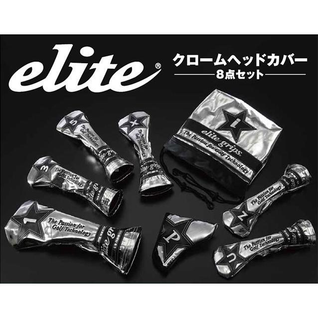elite grips/エリートグリップ/クロームヘッドカバー8点セット/メーカー800セット限定