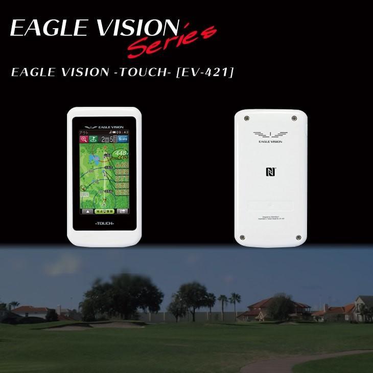 【朝日ゴルフ/イーグルビジョン】【EAGLE_VISION_-TOUCH-】【タッチパネル/OB、1ペナゾーン表示/高低差表示】【ナビ/距離測定器】