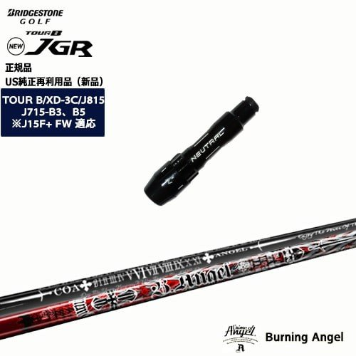 J715/J815用スリーブ付/US純正/Burning_Angel/バーニングエンジェル/BRIDGESTONE/ブリヂストン/CRIME_OF_ANGEL/OVDオリジナル