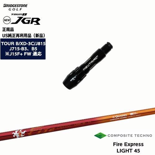 J715/J815用スリーブ付/US純正/Fire_Express_LIGHT_45/ファイアーエクスプレス_ライト/BRIDGESTONE/ブリヂストン/QUADRA/クワドラ/OVDオリジナル