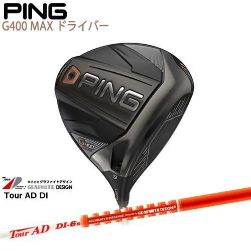 ラウンド  PING/G400_MAX_DRIVER/ピン_ドライバー/Tour_AD_DI/ツアーAD_DI/グラファイトデザイン/日本仕様/左用もあり/メーカーカスタム, U-CLUB:b49468a1 --- airmodconsu.dominiotemporario.com