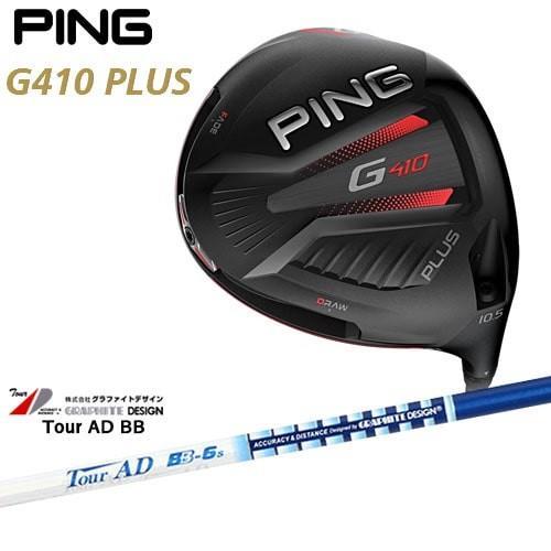 PING/G410_PLUS_DRIVER/ピン_ドライバー/Tour_AD_BB/ツアーAD_BB/グラファイトデザイン/日本仕様/左用もあり/メーカーカスタム