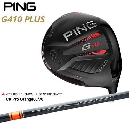 PING/G410_PLUS_DRIVER/ピン_ドライバー/TENSEI_CK_Pro_オレンジ/三菱ケミカル/日本仕様/左用もあり/メーカーカスタム