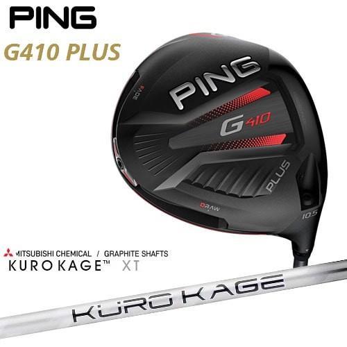 PING/G410_PLUS_DRIVER/ピン_ドライバー/KUROKAGE_XT/クロカゲ/三菱ケミカル/日本仕様/左用もあり/メーカーカスタム