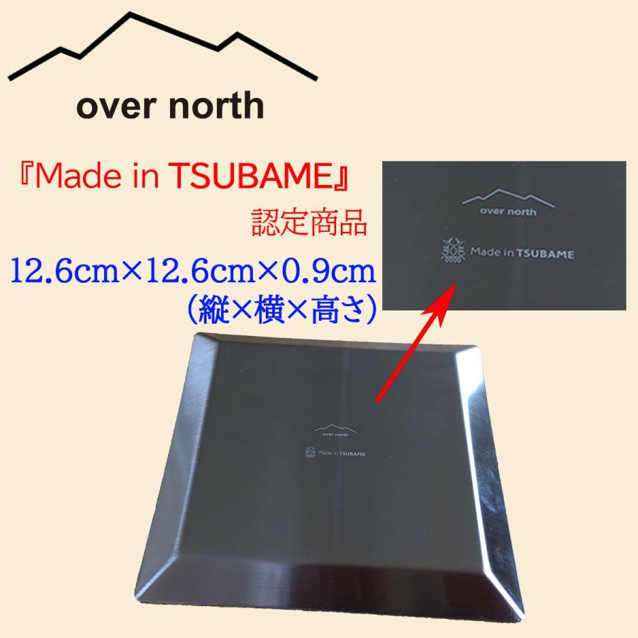 ステンレスプレート 小皿 取り皿 KUGAMI ※ヘアライン加工 バーベキュー・キャンプ、アウトドアに最適 overnorth-store 07