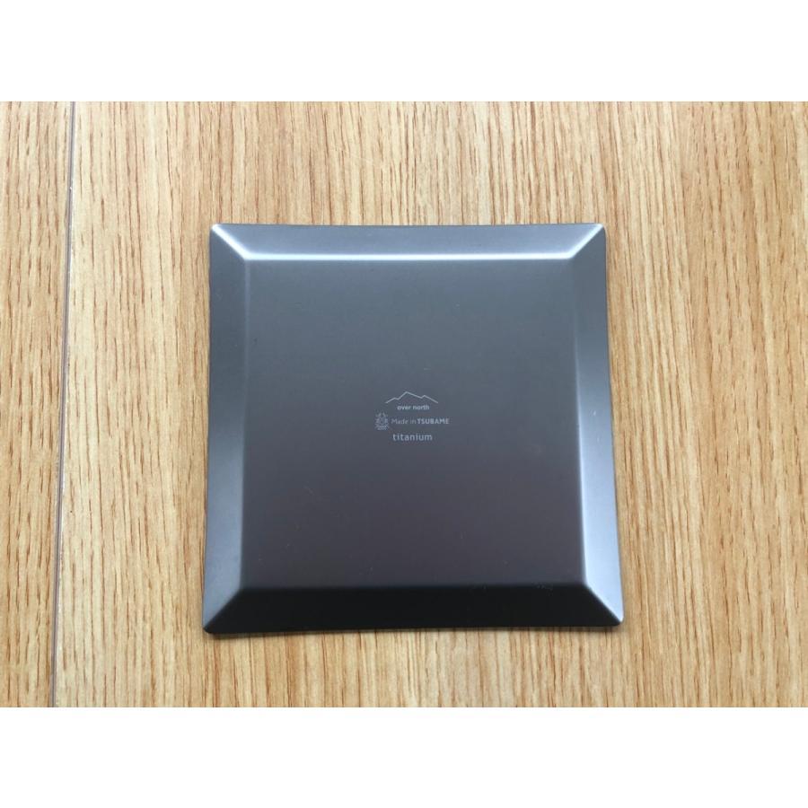 チタンプレート 小皿・取り皿 KUGAMI overnorth-store 03