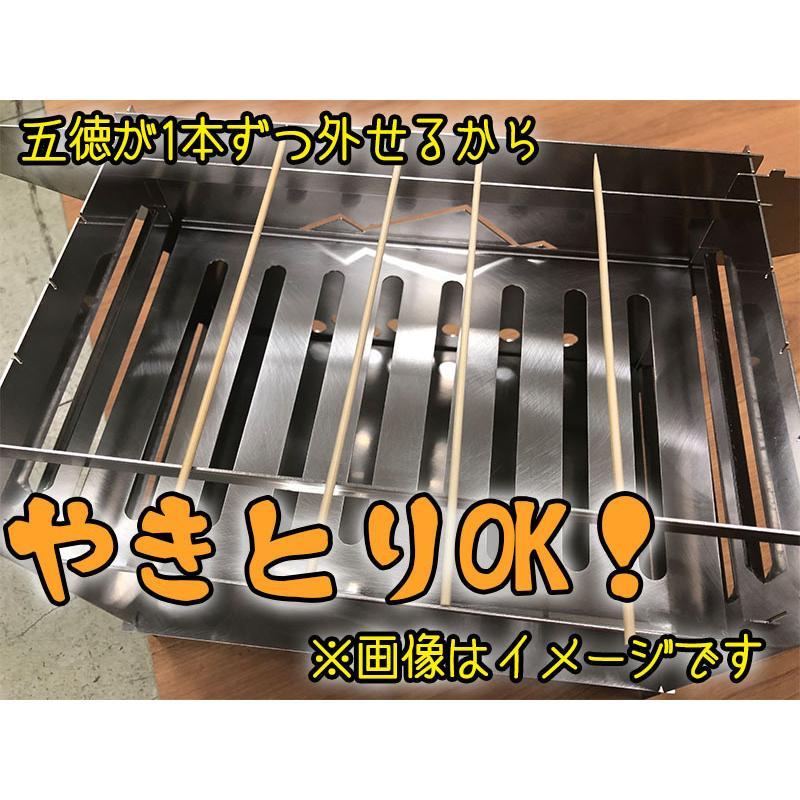 TAKIBI STOVE S(フルセットVer.)※「WARMING TABLE」あり ソロキャンプ バーベキュー|overnorth-store|11
