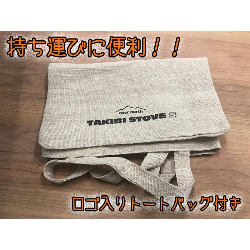 TAKIBI STOVE S(フルセットVer.)※「WARMING TABLE」あり ソロキャンプ バーベキュー|overnorth-store|12