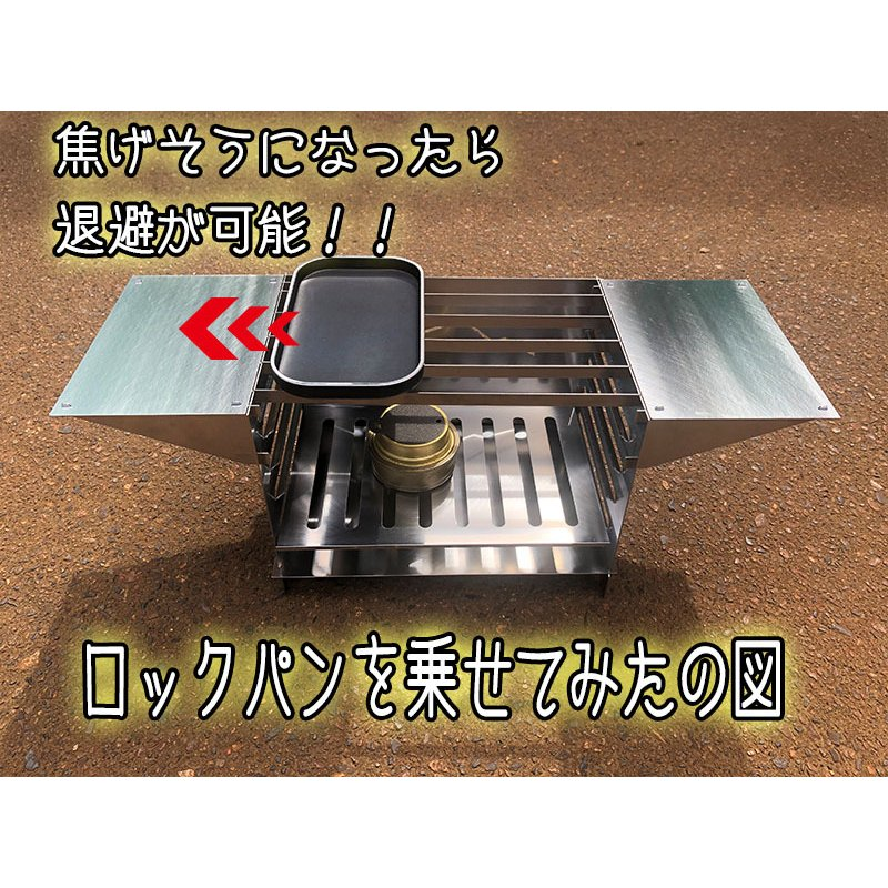 TAKIBI STOVE S(フルセットVer.)※「WARMING TABLE」あり ソロキャンプ バーベキュー|overnorth-store|04