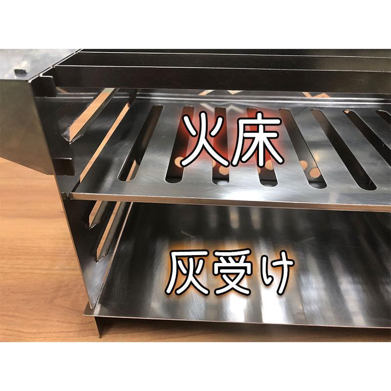 TAKIBI STOVE S(フルセットVer.)※「WARMING TABLE」あり ソロキャンプ バーベキュー|overnorth-store|06