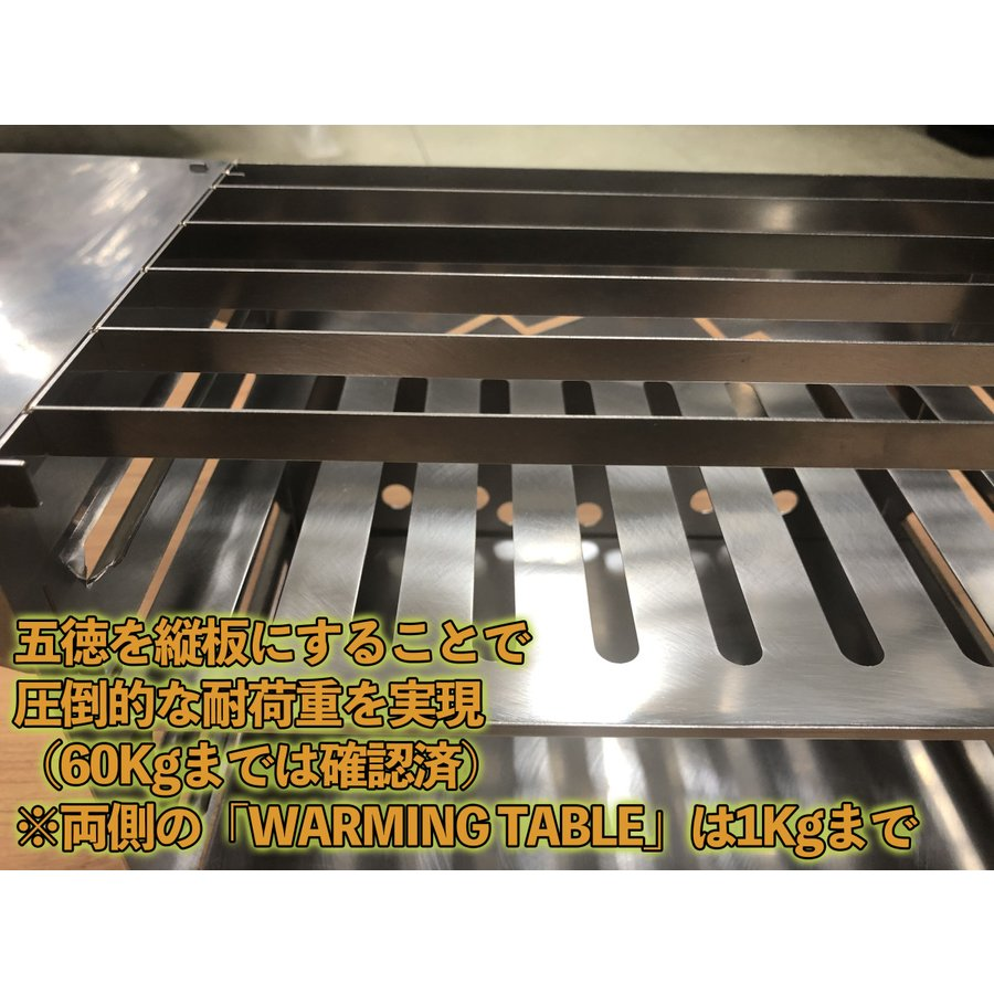 TAKIBI STOVE S(フルセットVer.)※「WARMING TABLE」あり ソロキャンプ バーベキュー|overnorth-store|08