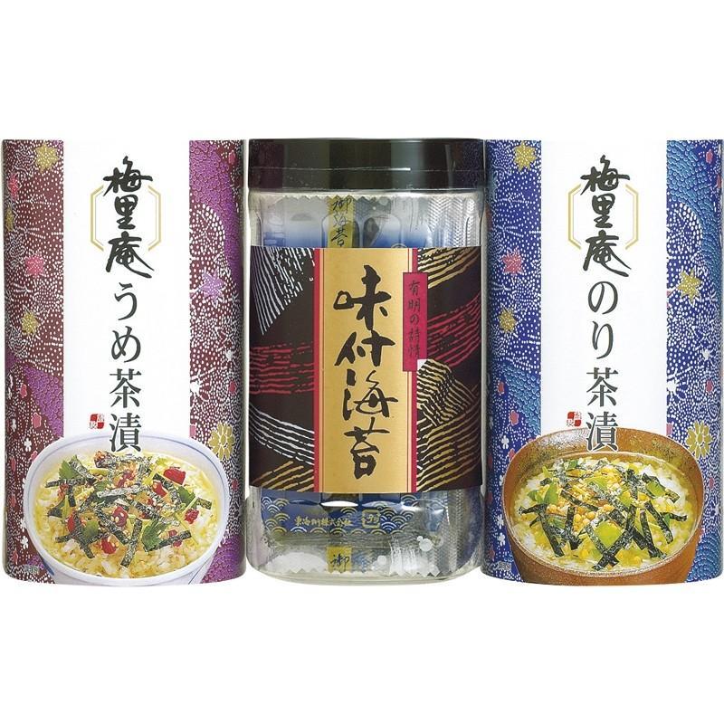 東海のりお茶漬海苔・味付海苔詰合せ 海苔 KT-10N