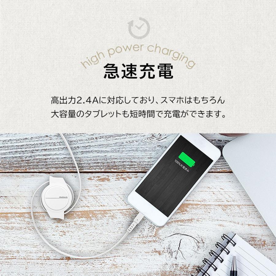 iPhoneケーブル 巻き取り式 Lightningケーブル Apple認証 120cm 超タフストロング アイフォン 巻取 ライトニング 簡易パッケージ|owltech|05