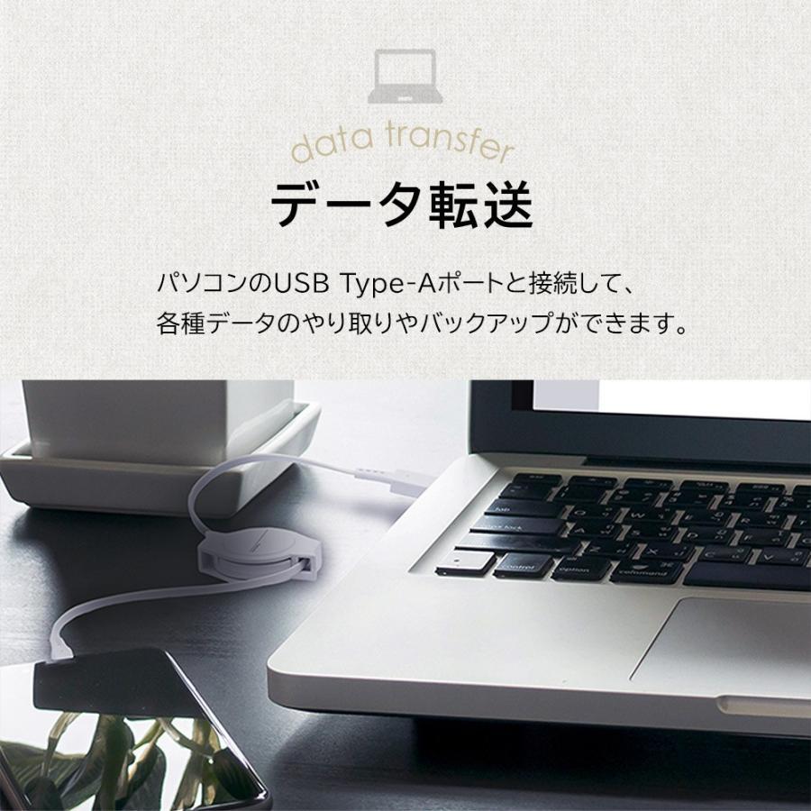 iPhoneケーブル 巻き取り式 Lightningケーブル Apple認証 120cm 超タフストロング アイフォン 巻取 ライトニング 簡易パッケージ|owltech|06