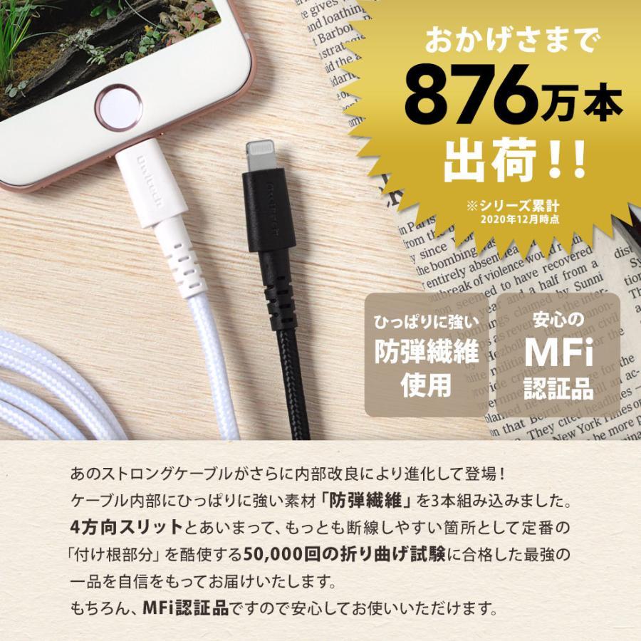 ライトニングケーブル iPhone Apple認証 最新チップ搭載 急速充電 超タフ 断線しにくい 1.5m 2m 2.4A owltech 02