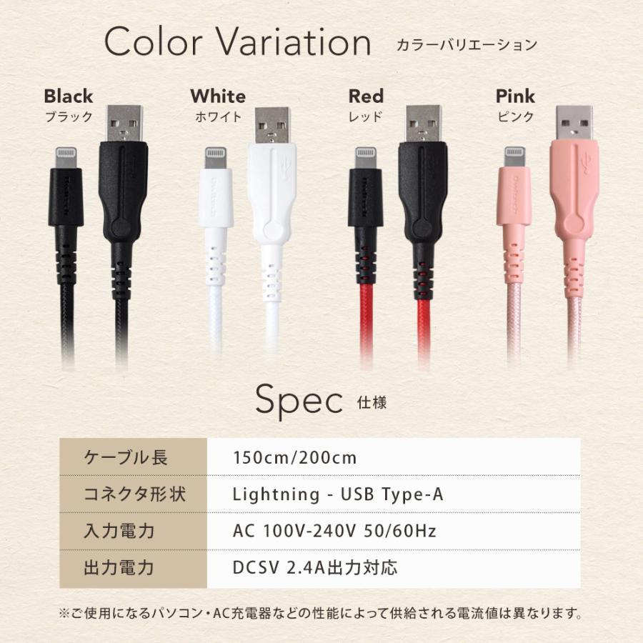 ライトニングケーブル iPhone Apple認証 最新チップ搭載 急速充電 超タフ 断線しにくい 1.5m 2m 2.4A owltech 12