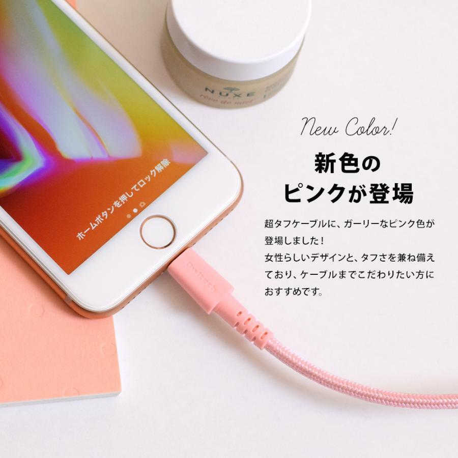 ライトニングケーブル iPhone Apple認証 最新チップ搭載 急速充電 超タフ 断線しにくい 1.5m 2m 2.4A owltech 03
