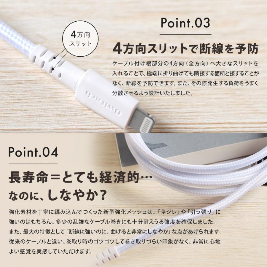 ライトニングケーブル iPhone Apple認証 最新チップ搭載 急速充電 超タフ 断線しにくい 1.5m 2m 2.4A owltech 06