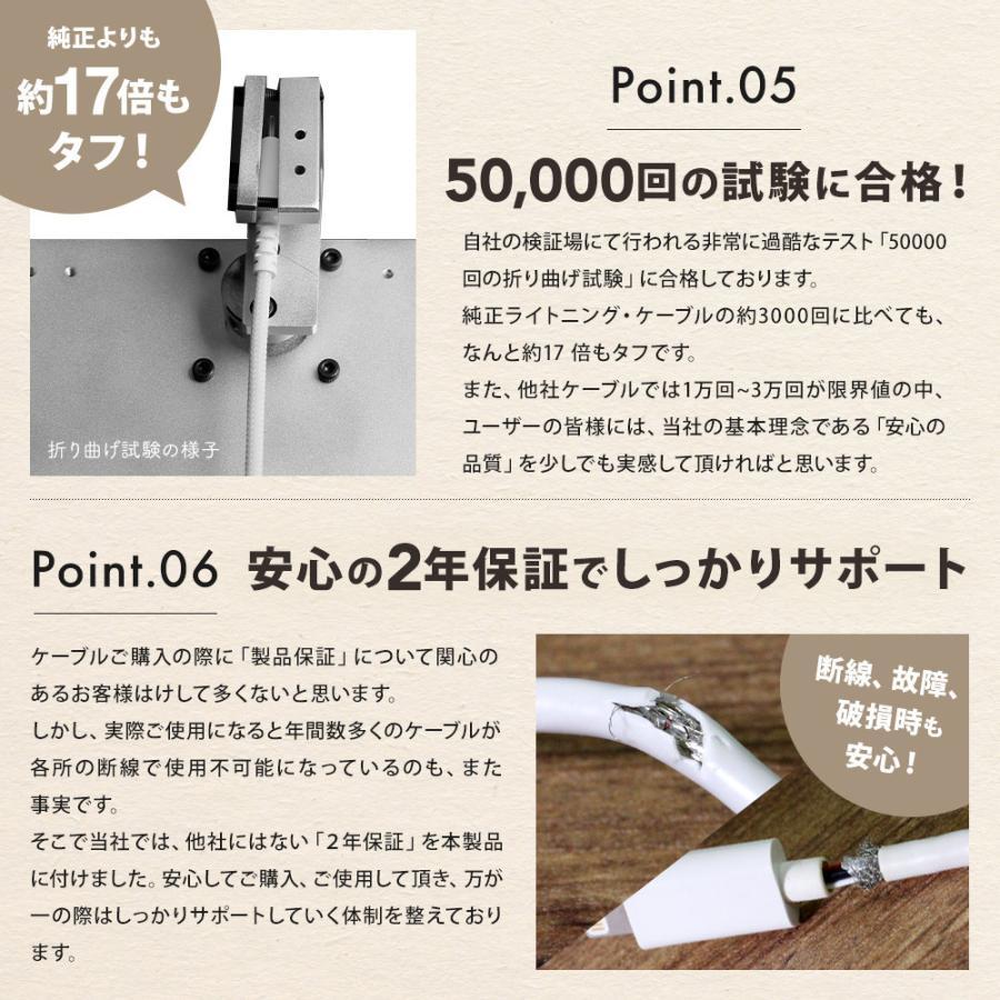 ライトニングケーブル iPhone Apple認証 最新チップ搭載 急速充電 超タフ 断線しにくい 1.5m 2m 2.4A owltech 07