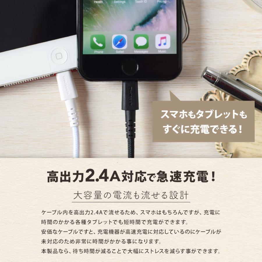 ライトニングケーブル iPhone Apple認証 最新チップ搭載 急速充電 超タフ 断線しにくい 1.5m 2m 2.4A owltech 08