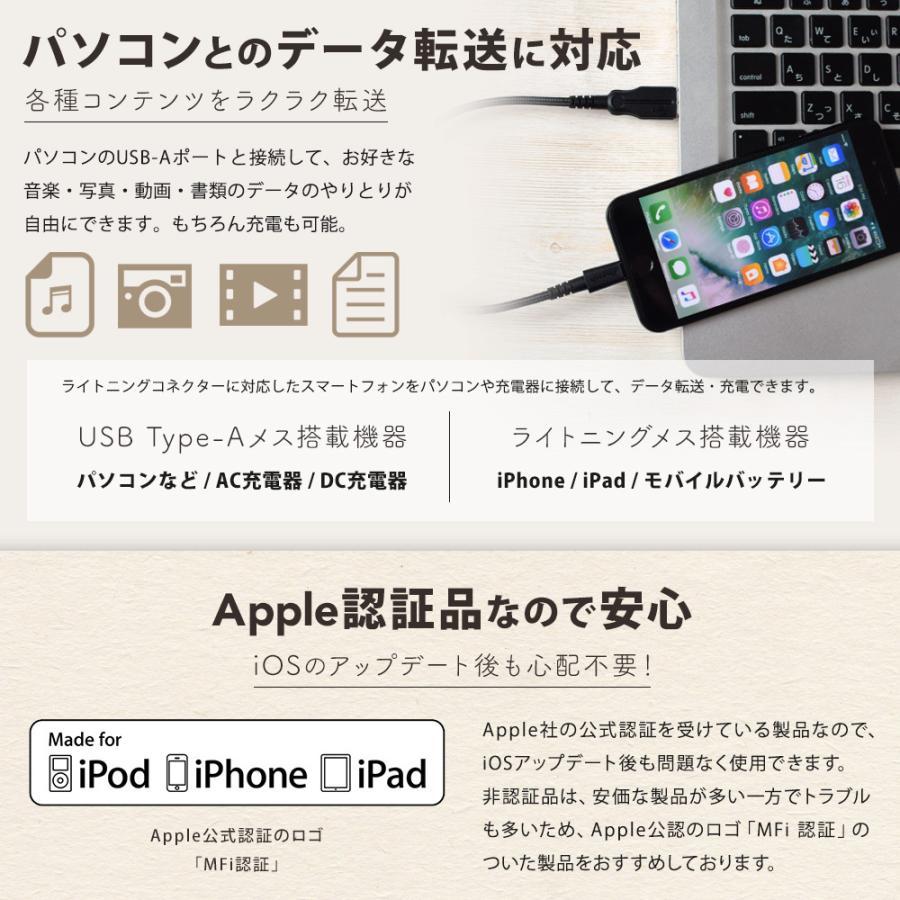 ライトニングケーブル iPhone Apple認証 最新チップ搭載 急速充電 超タフ 断線しにくい 1.5m 2m 2.4A owltech 09