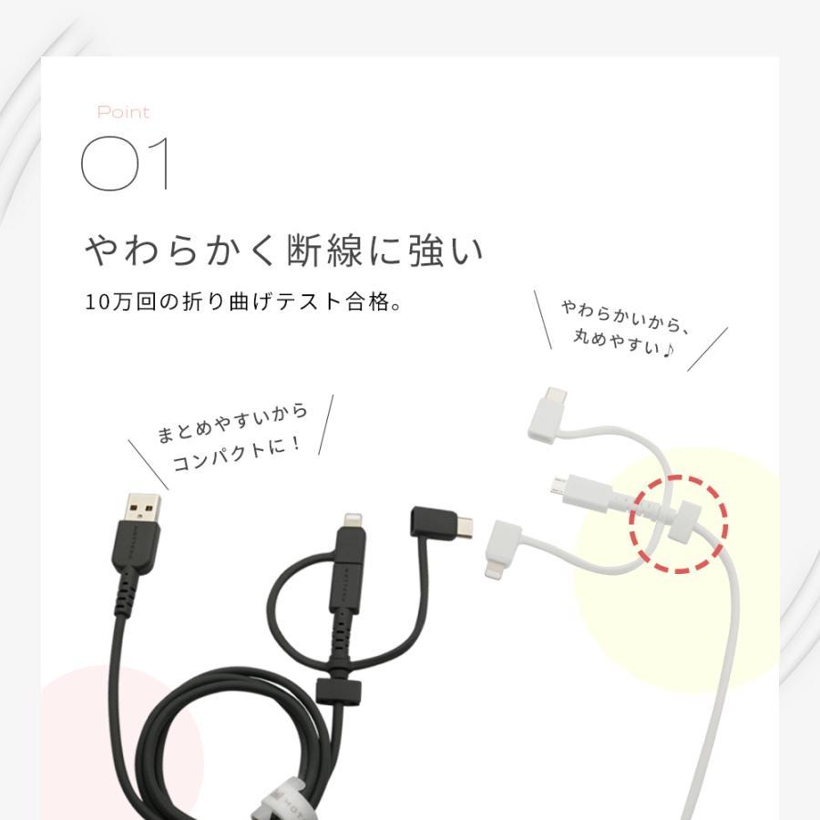 充電ケーブル 3in1ケーブル 1m microUSBケーブル iPhone スマホ lightning Type-C 変換 MOTTERU|owltech|02